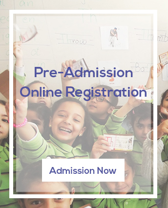 admission-now